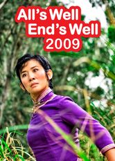 All's Well, End's Well (2009) Netflix MX (Mexico)